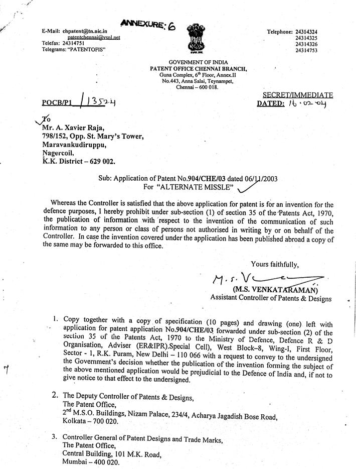 e patent india